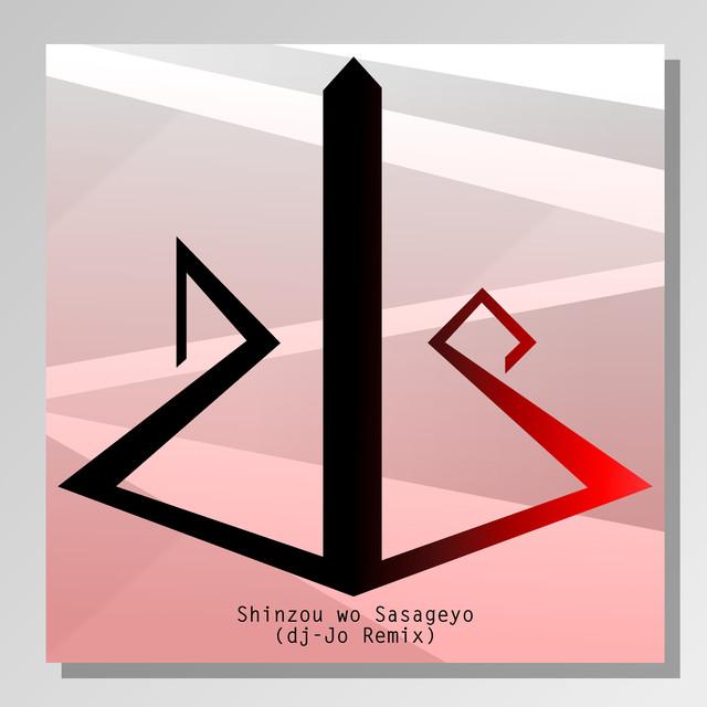 Shinzou wo Sasageyo (Remixes)
