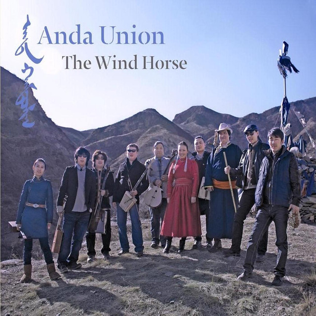 AnDa Union tickets and 2018 tour dates