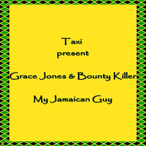 My Jamaican Guy album