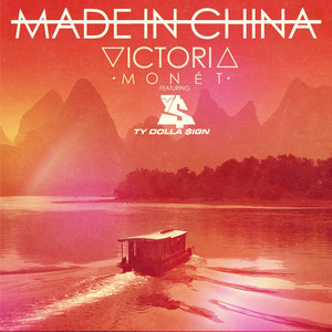 Made In China (feat. Ty Dolla $ign) Albümü