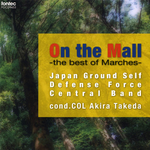 The Best of Japan album
