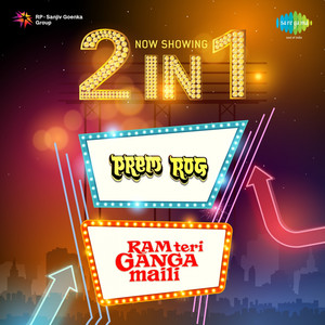 2 in 1: Prem Rog and Ram Teri Ganga Maili