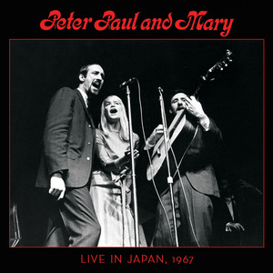 Peter, Paul & Mary For Baby (For Bobby) cover