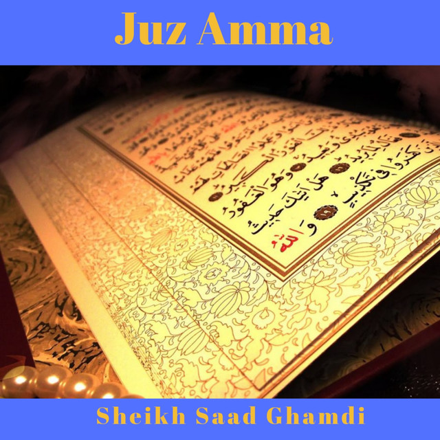 Surah Naas, a song by Sheikh Saad Ghamdi on Spotify