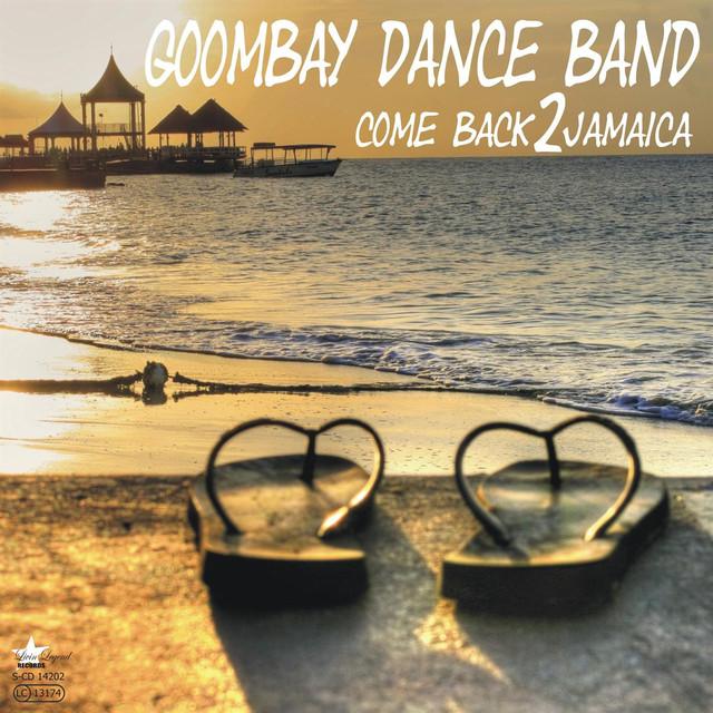 Come Back 2 Jamaica