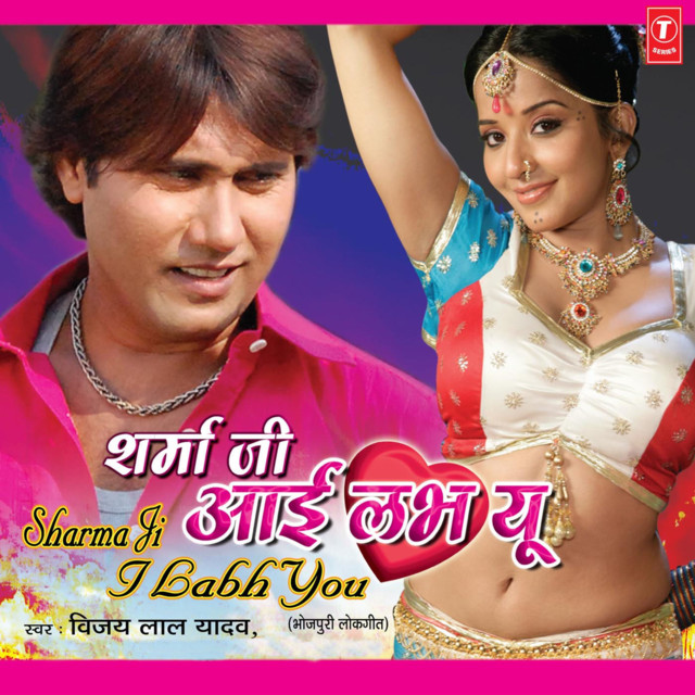 Sharma Ji I Labh You by Vijay Lal Yadav on Spotify