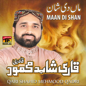 Maan Di Shan Albümü