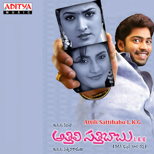 Attili Sattibabu L.K.G. (Original Motion Picture Soundtrack) album