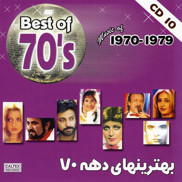 Best Of 70's Persian Music Vol 10