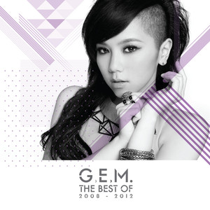 The Best of G.E.M. 2008 - 2012 (Deluxe Version) Albumcover