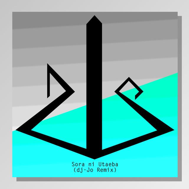 Sora ni Utaeba (Remixes)