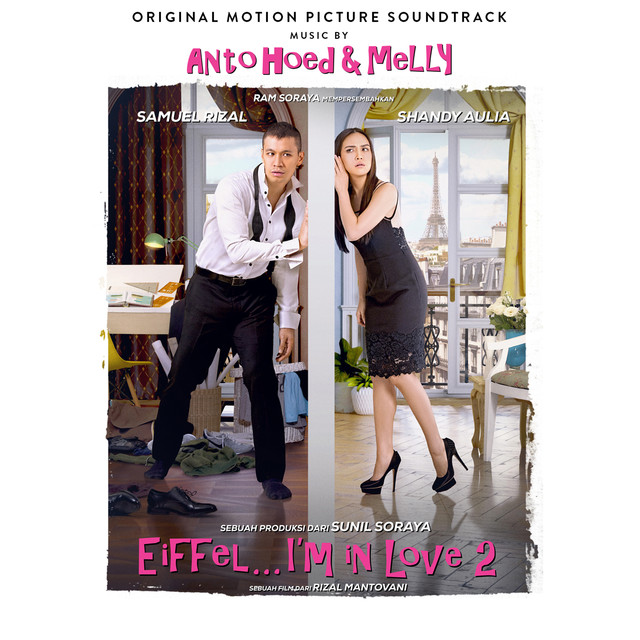 Eiffel... I'm In Love 2 (Original Soundtrack)