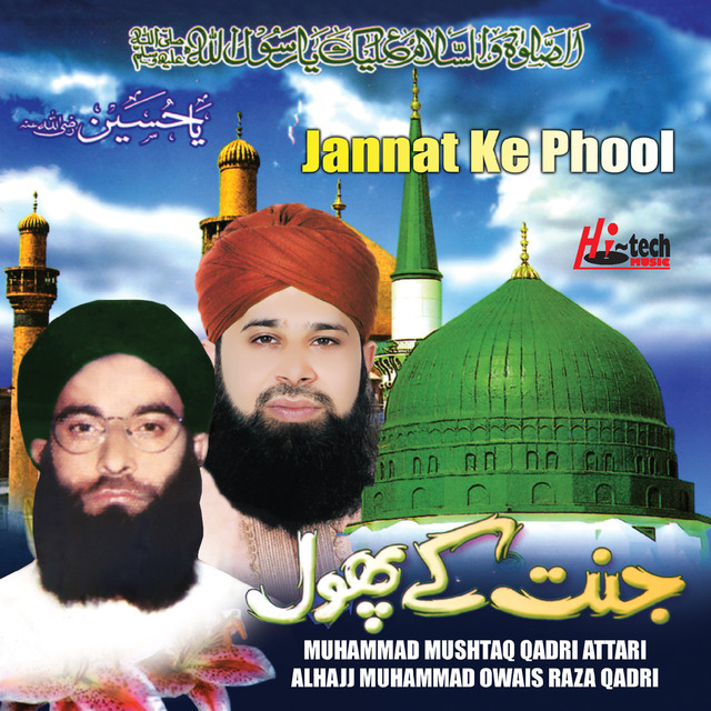 muhammad mushtaq qadri naats mp3 free download