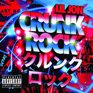 Lil Jon LMFAO Shots cover