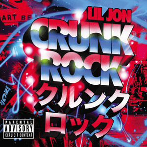 Crunk Rock (Deluxe Edition Explicit) Albumcover