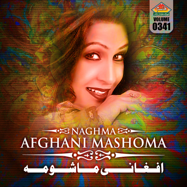 Long Lachi Song: Naghma On Spotify
