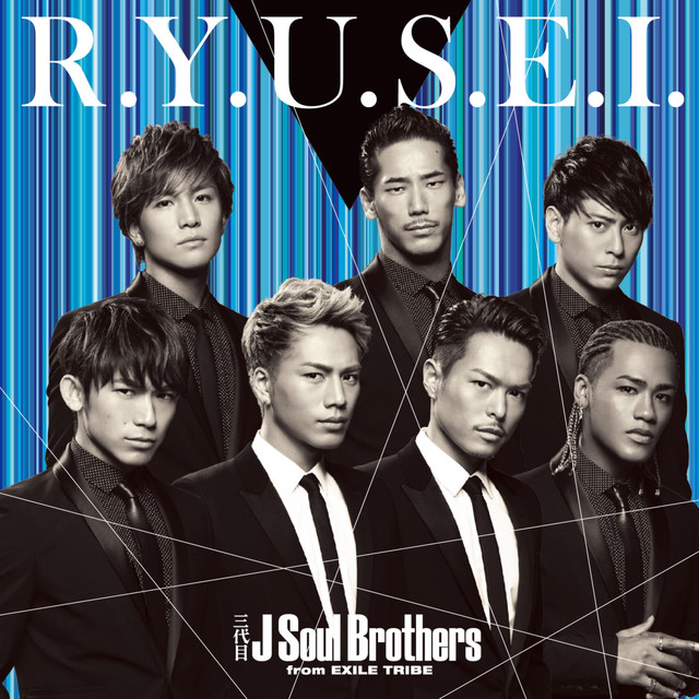 Image result for ryusei album