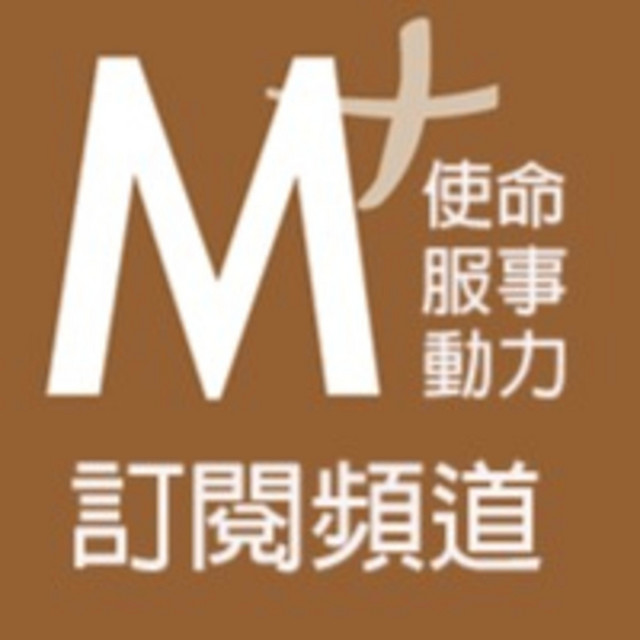 M+CHURCH | 大雅上楓教會