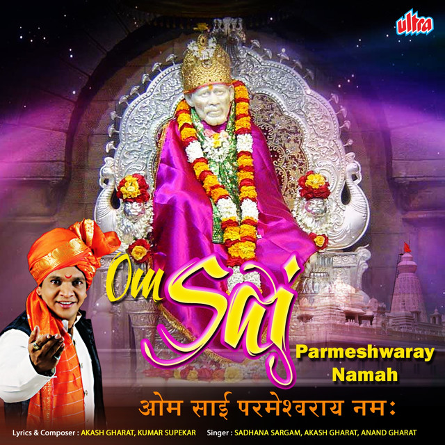Om Sai Parmeshwaray Namah