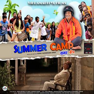 Summer Camp Albümü