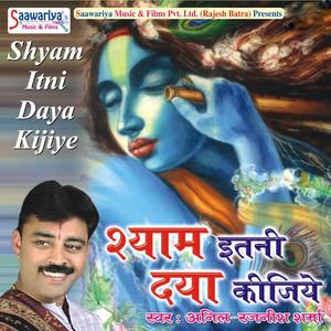 Shyam Itni Daya Kijiye Albümü