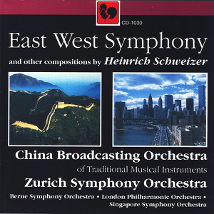 Zürich Symphony Orchestra, Berne Symphony Orchestra, The London Philharmonic Orchestra, China Broadcasting Orchestra of Traditional Musical Instruments, Südwestfälische Philharmonie & Singapore Symphony Orchestra