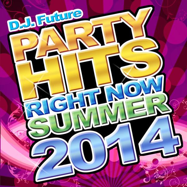 DJ Future: New Songs, Albums, Lyrics - Listen to Free on