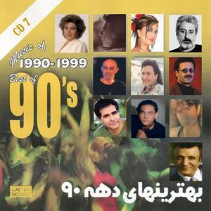 Best of 90's Persian Music Vol 7