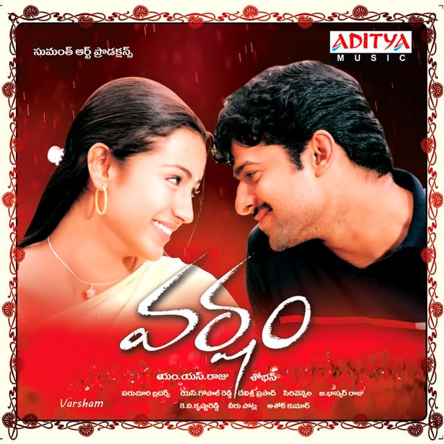 A Telugu Movies Mp3 Songs: Varsham (Original Motion Picture Soundtrack) By Devi Sri