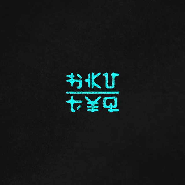 Album cover for Hku by Ty-Q