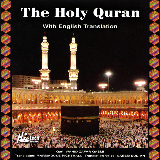 The Holy Quran Complete (with English Translation) By Qari