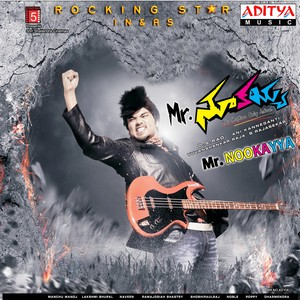 Mr. Nookayya (Original Motion Picture Soundtrack) Albumcover