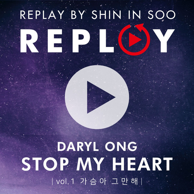 INS-REPLAY, Vol. 1: Stop My Heart