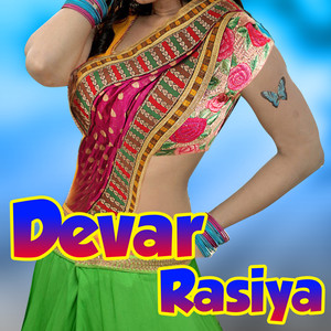 Devar Rasiya Albumcover