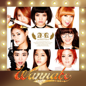 WANNA BE - AOA