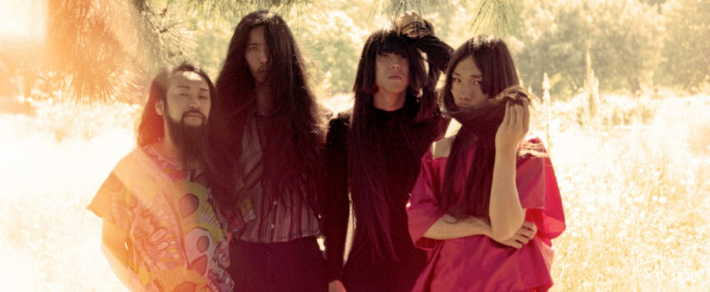Bo Ningen tickets and 2019 tour dates