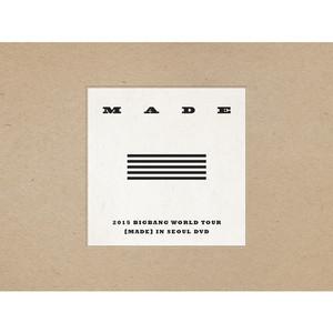 2015 BIGBANG WORLD TOUR [MADE] IN SEOUL album