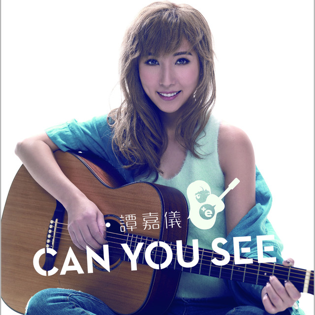 Album cover for CAN YOU SEE by 譚嘉儀