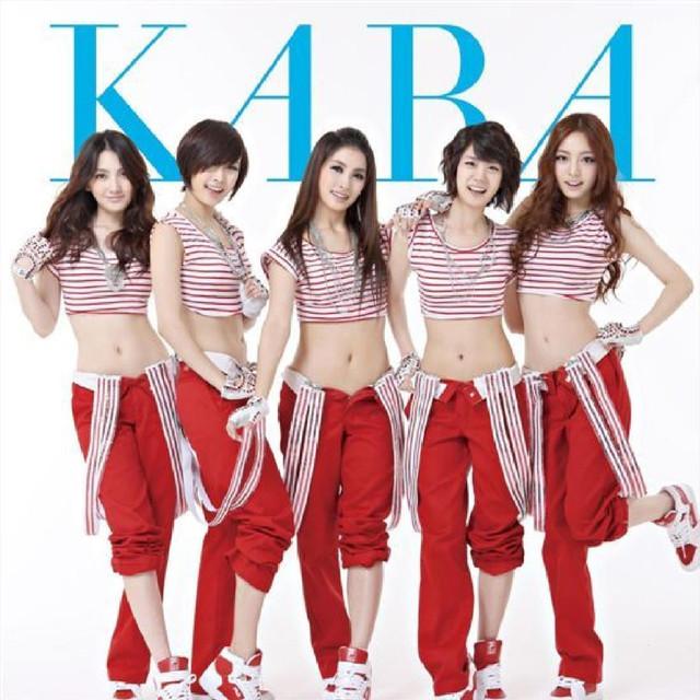 KARAのライブの画像