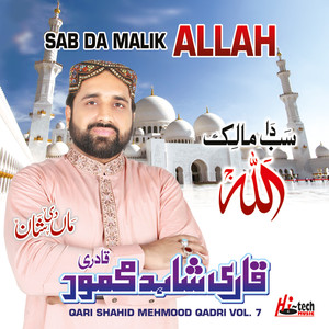 Sab da Malik Allah, Vol. 7 - Islamic Naats Albümü