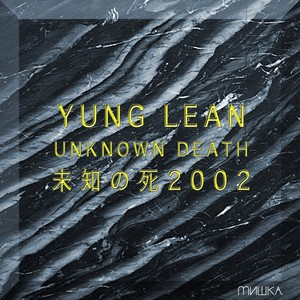 Unknown Death 2002 Albumcover