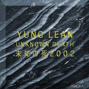 Unknown Death 2002 Albumcover