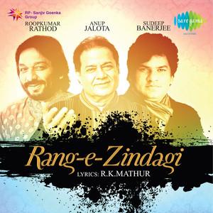 Rang-E-Zindagi album
