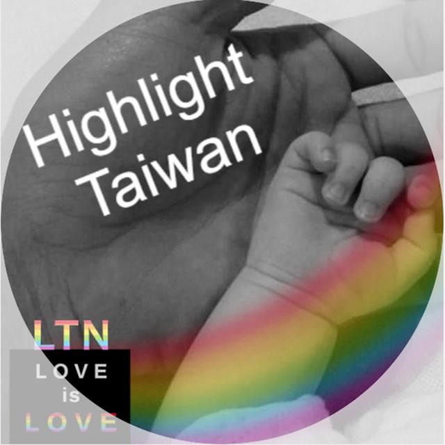 Highlight Taiwan - 彰顯台灣   MIT