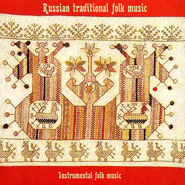 traditional russian folk instruments essay