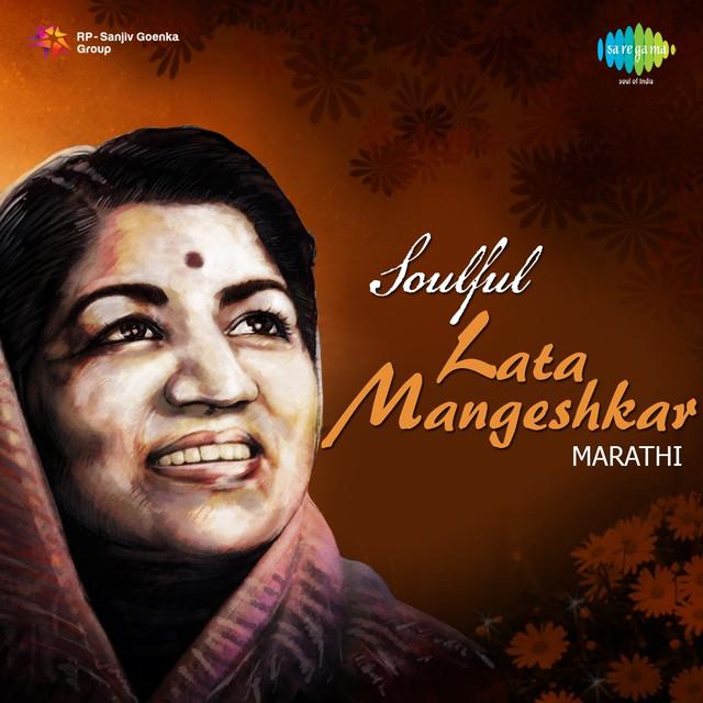 lata mangeshkar old song mp3 free