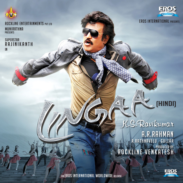 Better Now Mp3 Original: Lingaa (Hindi) [Original Motion Picture Soundtrack] Album