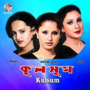 Kulsum album