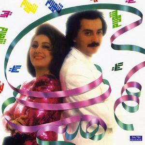 Hediyeh - Persian Music Albümü