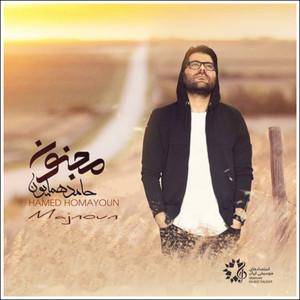 Majnoun Albümü
